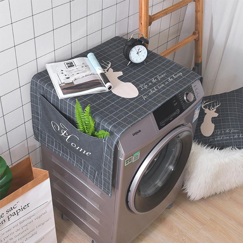单开门冰箱盖布北欧格子布艺棉麻滚筒洗衣机盖巾床头柜子防尘罩布