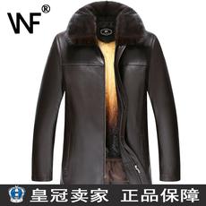 Одежда из кожи Vnf 186