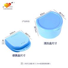 Зубная щетка Yi Jian Zhong Qing