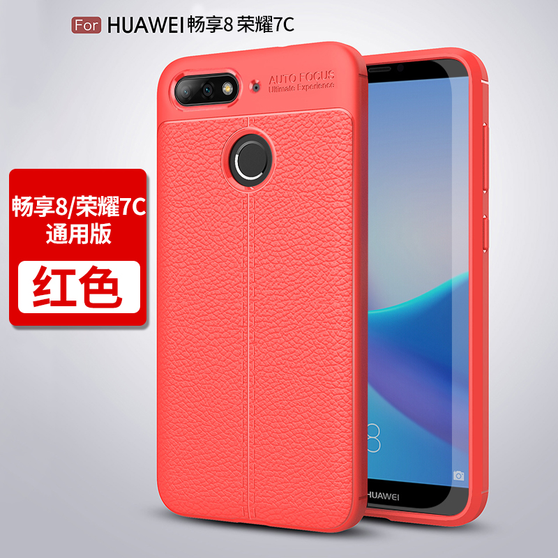 huawei y7 coque paillette
