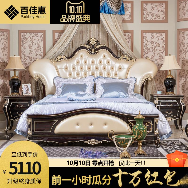 百佳惠欧式床真皮床双人床1.8美式实木床黑色奢华卧室大床8032