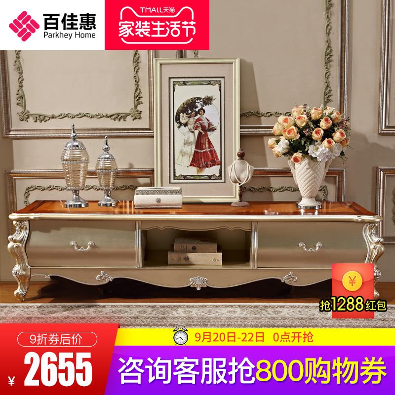 百佳惠欧式简约电视柜高端地柜法式小奢华客厅组装电视机柜F10
