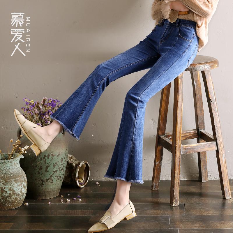 慕爱人微喇牛仔裤女2018新款高腰修身九分喇叭裤韩版显瘦七分裤子