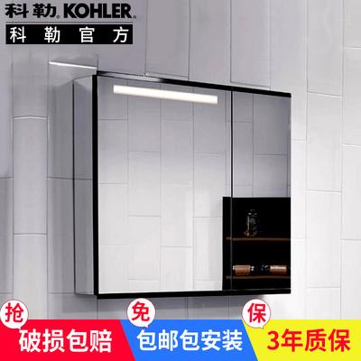 KOHLER/科勒卫生间镜子