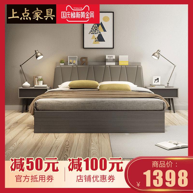 现代简约北欧床主卧1.5米1.8米双人高箱储物床板式带抽塌塌米婚床