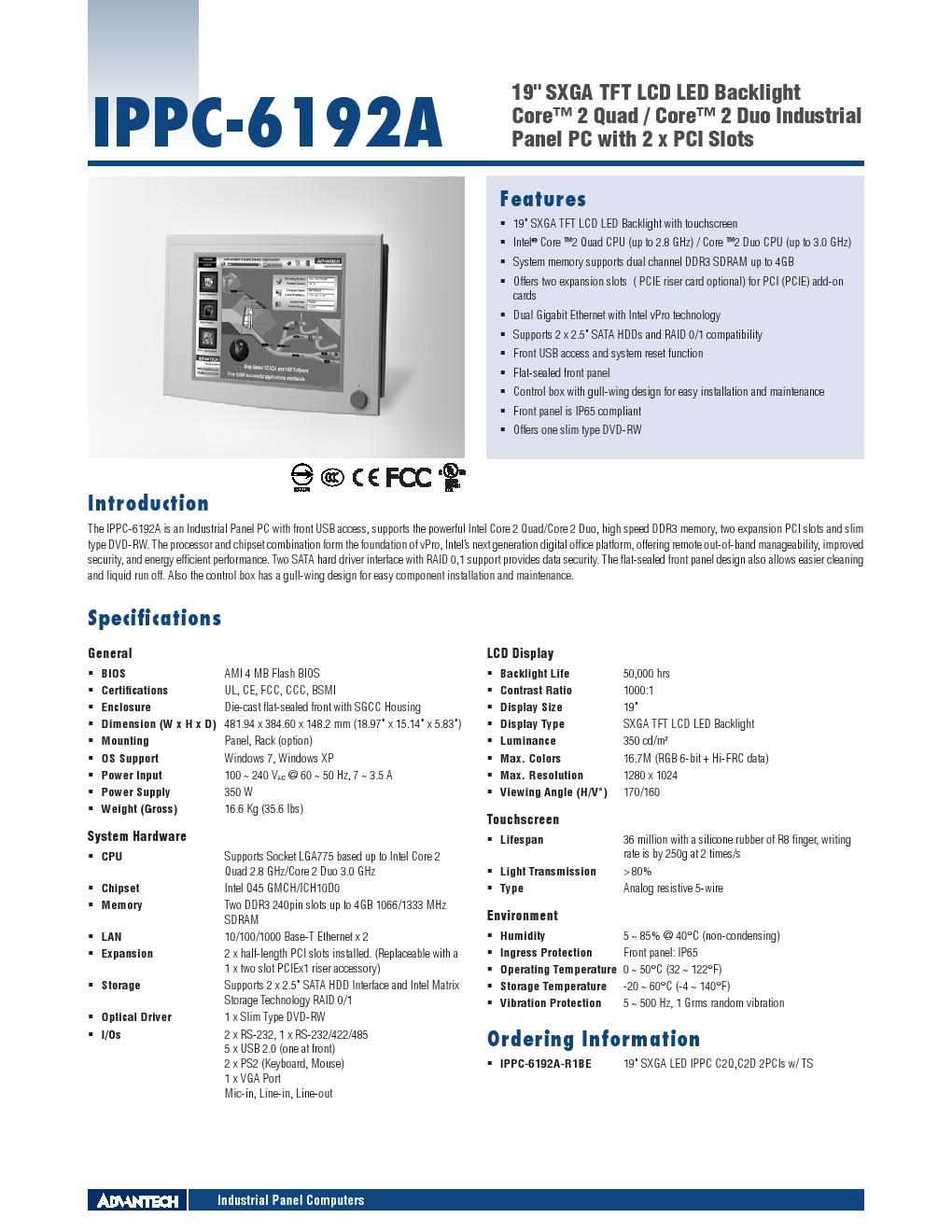 研华19寸工业平板电脑IPPC-6192AIP65等级支持PCI扩展支持E5300 工业平板电脑,研华,IPPC-6192A