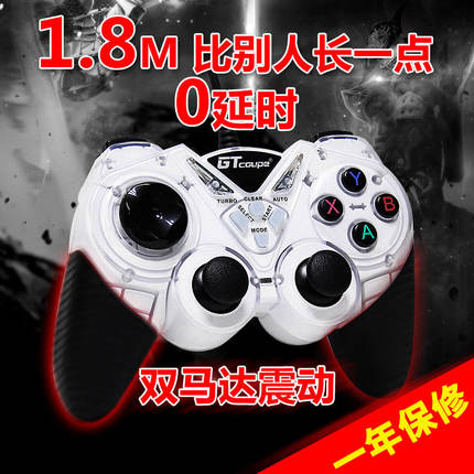 GT-X6 gamepad USB computer wired vibration PC360 fire shadow live win10 king NBA2K Neil