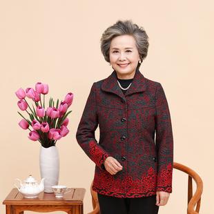 【女装】中老年女装秋冬棉衣上衣开衫套装宽松外套妈妈装奶奶装新款