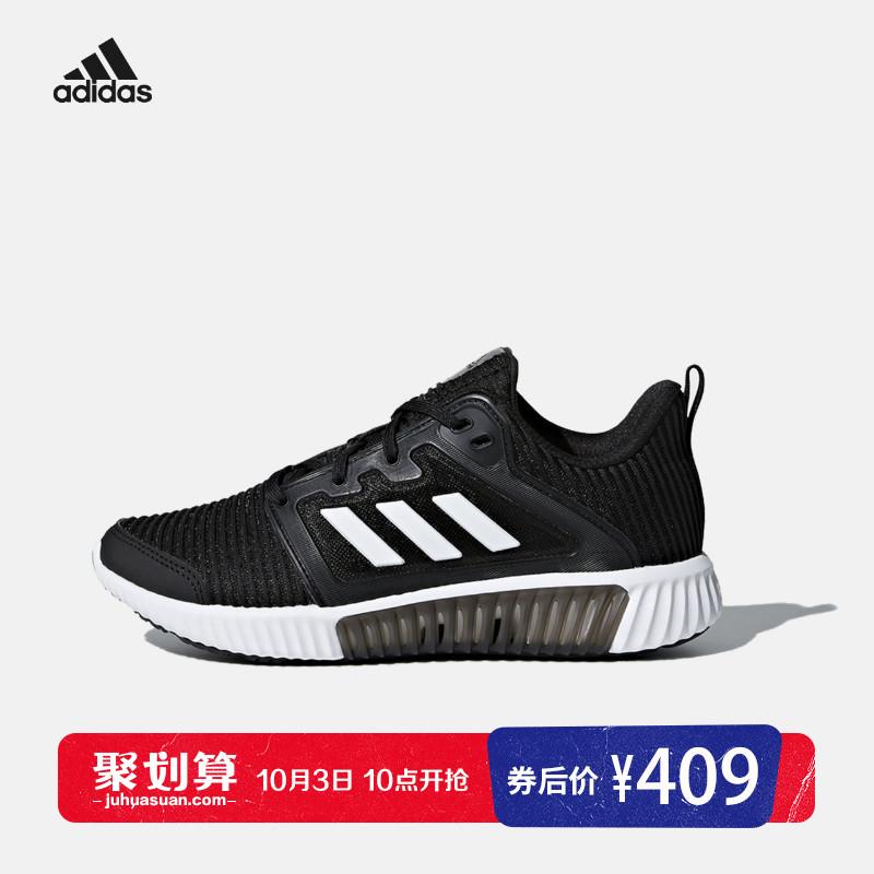 adidas阿迪达斯2018新款男女中大童清风运动跑步鞋CP8782