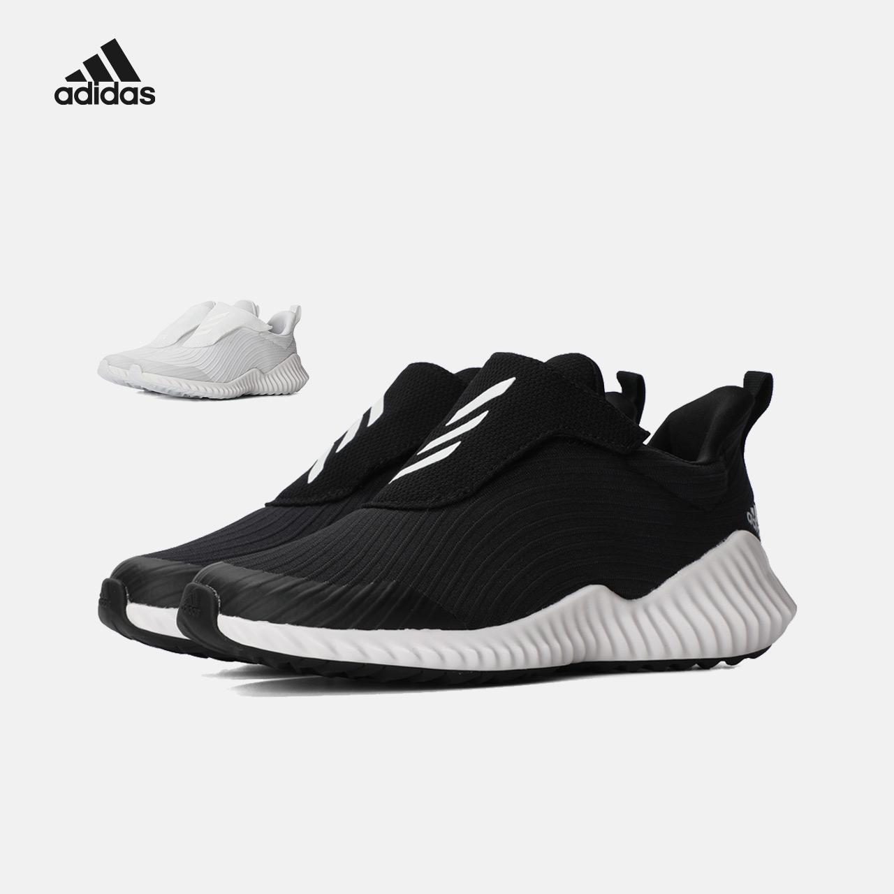 adidas阿迪达斯童鞋2018秋男女小童运动跑步鞋AH2627 AH2633