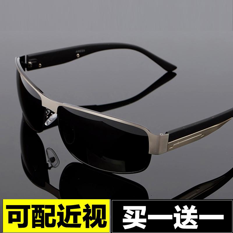 2018新款男士偏光太阳眼镜司机开车驾驶镜太阳镜潮墨镜 定制近视
