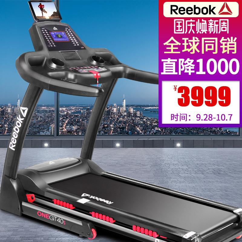 Reebok-锐步跑步机家用款超静音可折叠减震电动健身器材