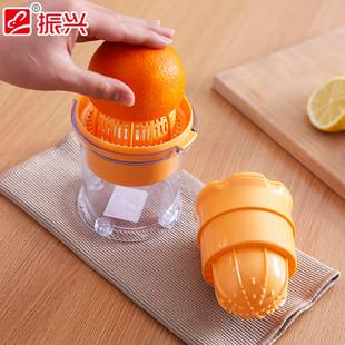 振兴榨汁器手动榨汁机果汁器橙子苹果柠檬挤压器宝宝水果原汁包邮