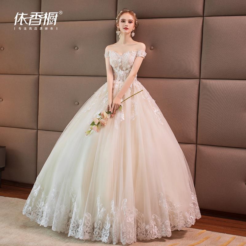 欧式婚纱礼服2018新款抖音同款一字肩显瘦新娘奢华齐地公主梦幻女