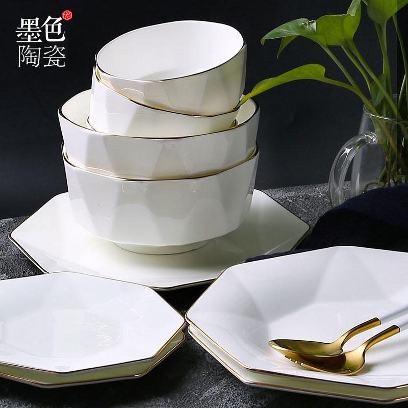 欧式骨瓷碗碟套装纯白简约景德镇陶瓷餐具套装家用碗盘组合 八角