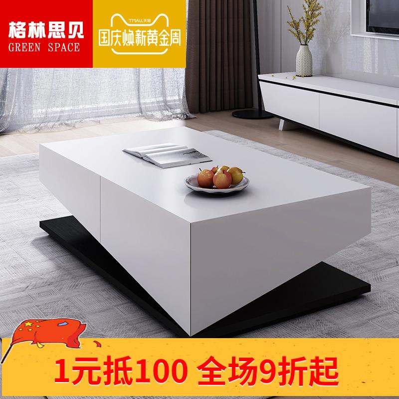 北欧个性设计师客厅家具黑白色茶几电视柜组合创意长方形简约现代