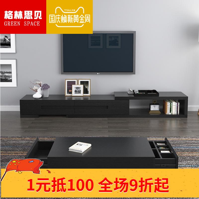 现代简约北欧创意胡桃黑色橡木贴皮伸缩电视柜茶几组合套装客厅
