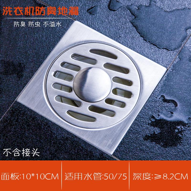 Цвет: Нержавеющей стали стиральная машина трапных 1 Тип:gf50-10bx