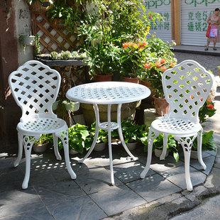 铸铝阳台桌椅三件套