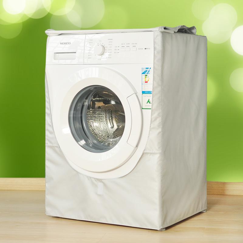 海尔滚筒洗衣机罩专用5-6-7-7.5-8-9-10公斤全自动防水防晒套子