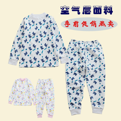 Children's long-sleeved Qiuyi suit cotton baby spring and autumn high collar autumn clothes boys and girls air layer underwear children's clothing