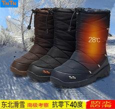 Зимние ботинки Tntn vmbot1086 3M