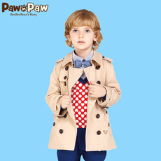 Baby coats Paw in paw pcjt63812d