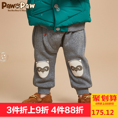 paw in paw新款推荐