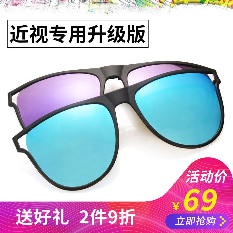 派斯新款太阳镜夹片式男女偏光太阳镜开车蛤蟆眼镜防眩光墨镜夹片