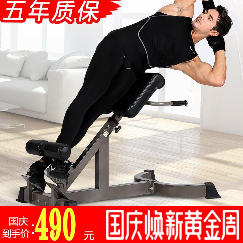 驰尚商用罗马椅罗马凳健身椅山羊挺身腰器家用健腹机 健身器材
