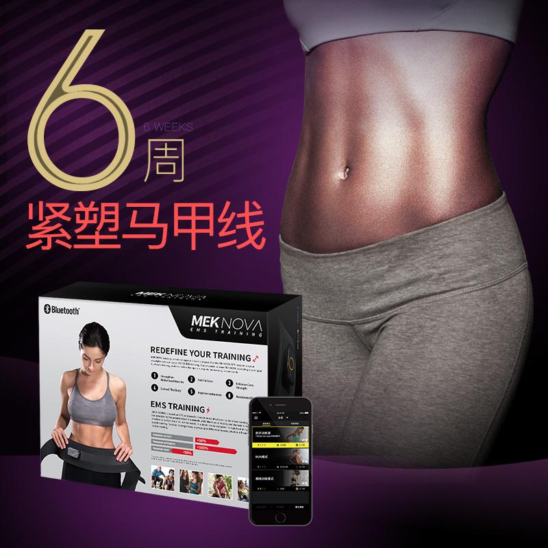 每客NOVA女腹部训练带懒人瘦腰神器减大肚子马甲线运动健身器材