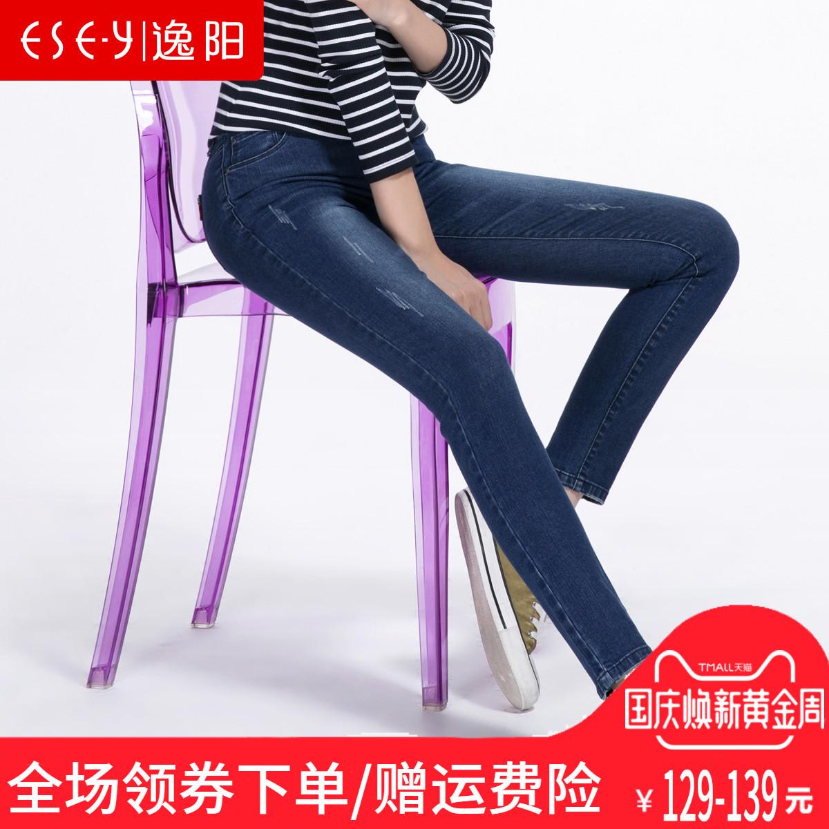 逸阳女裤2018秋冬新款牛仔裤女显瘦小脚裤高腰弹力修身铅笔裤长裤