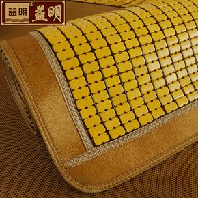 益明麻将凉席夏季竹席可折叠