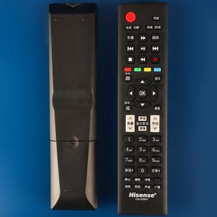 :海信电视遥控器原厂原装通用型号