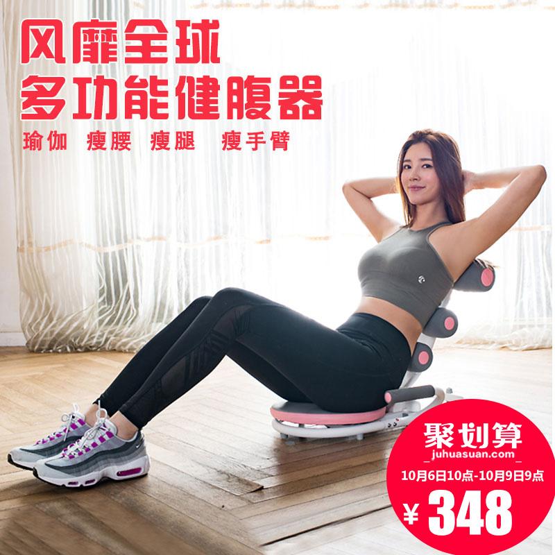 雷克瑜伽椅多功能健腹器懒人收腹机家用美腰机健身器材瘦腰神器