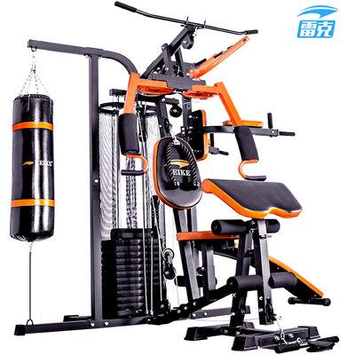 雷克综合训练器健身器材家用多功能组合套装大型三人站健身房器械