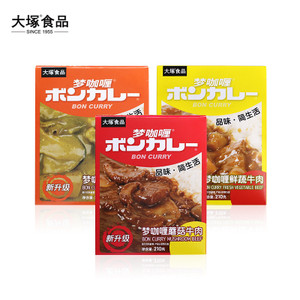 大塚大冢人气 梦咖喱日式 即食咖喱酱拌饭面方便米饭拌酱3盒装