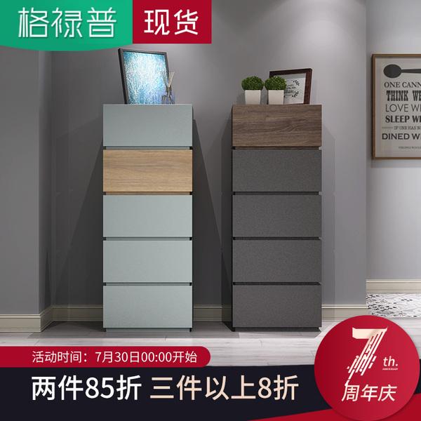 现代简约收纳柜储物抽屉式柜客厅卧室组合五斗柜床头小柜子边柜