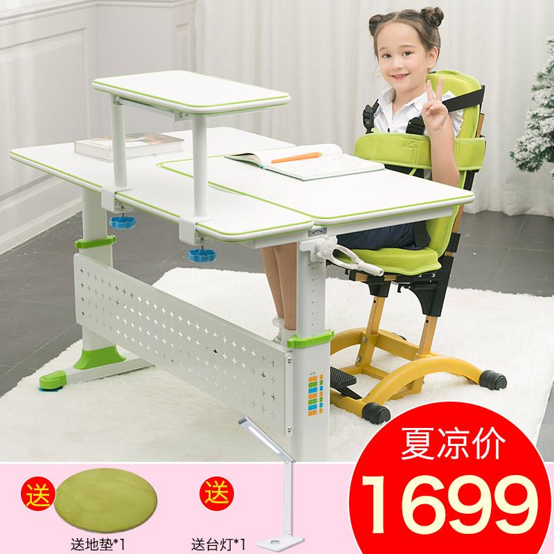 童姿星小学生升降书桌简约家用写字桌儿童学习桌多功能桌椅套装