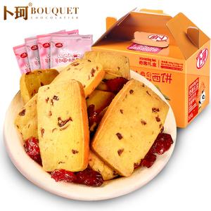卜珂 蔓越莓曲奇饼干800克整箱手工零食品组合大礼包一箱散装批发