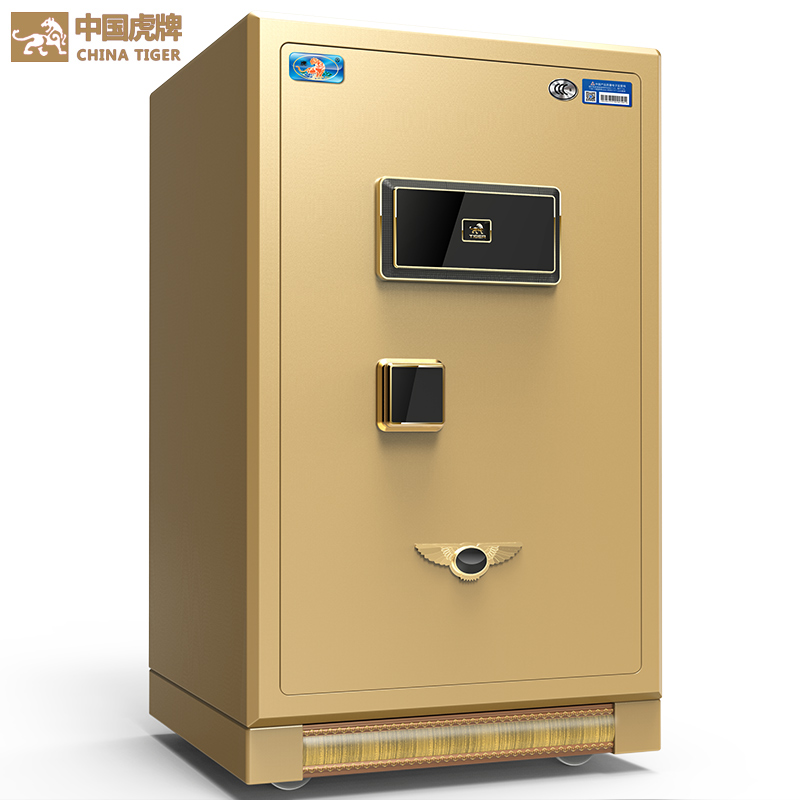 虎牌保险柜3c认证家用指纹密码保险箱70cm大型办公全钢防盗保险柜