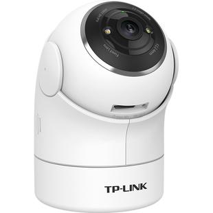 TP-LINK无线摄像头TL-IPC42EW手机网络wifi监控器远程家用夜视全彩360度全景