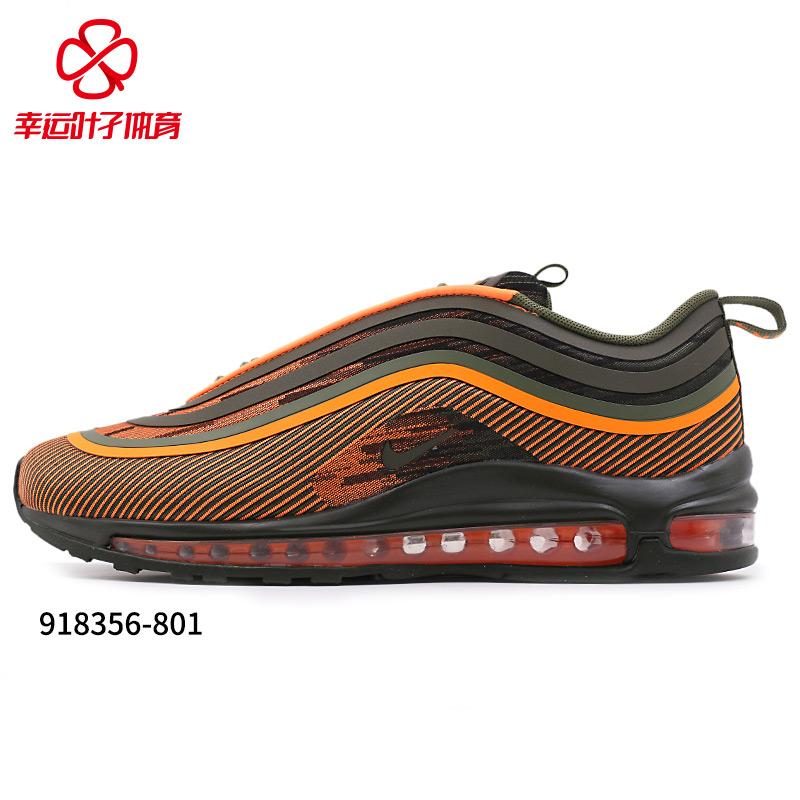 Nike耐克运动鞋男鞋秋季Air Max 97子弹跑鞋休闲气垫跑步鞋918356