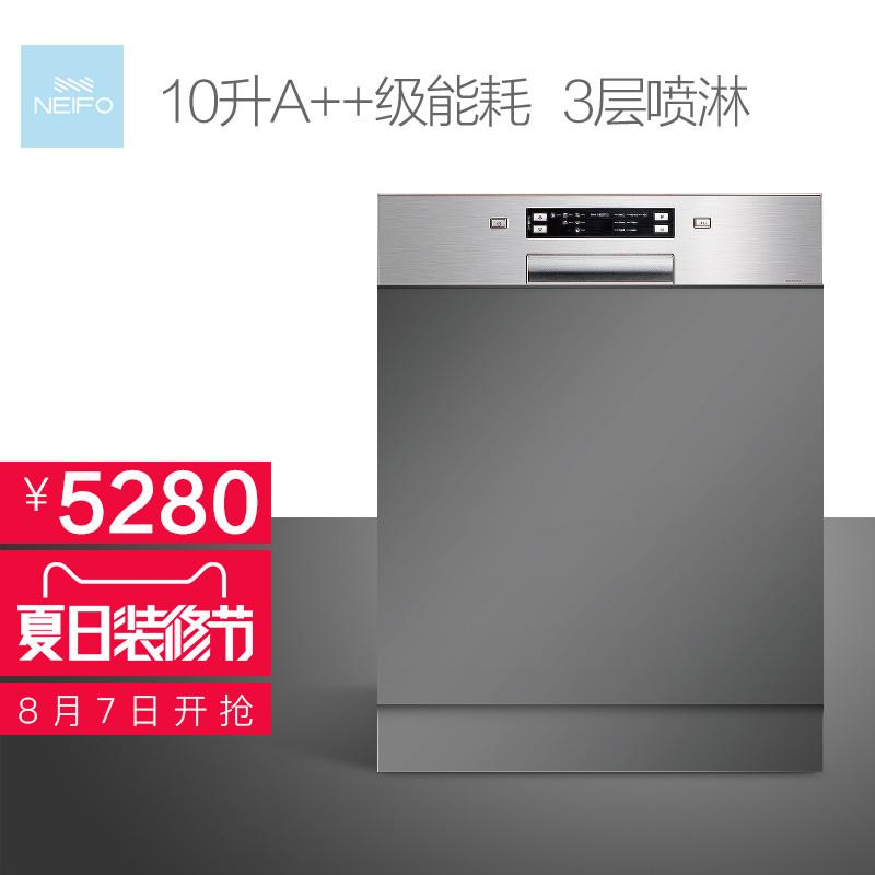 内芙嵌入式洗碗机neifodw14bi09k
