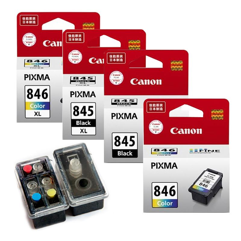 原装佳能PG-845 CL-846墨盒 MG2980 MG2400 MG2580 IP2880 TS208 308 3180 3080 MX498打印机墨盒