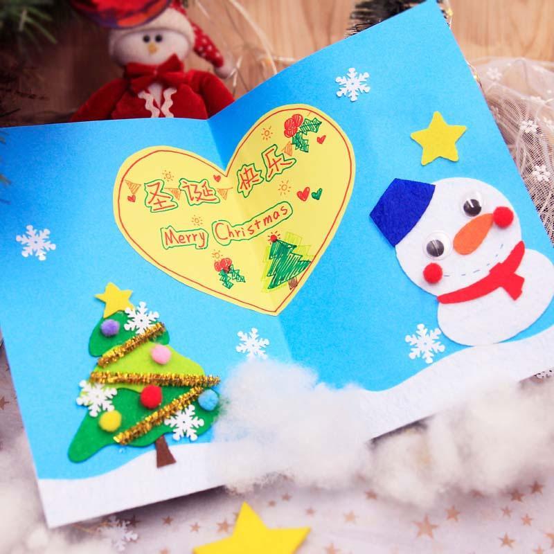 圣诞节感恩礼物diy创意贺卡生日卡片自制儿童手工diy制作材料包