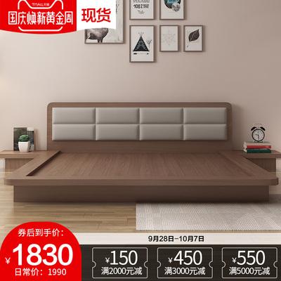 日式床榻榻米床矮床 现代简约1.8米 北欧小户型1.5米板式双人床