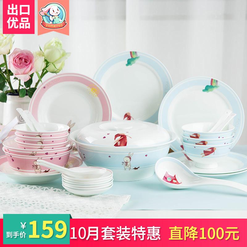 碗碟套装家用可爱碗盘餐具中式景德镇创意陶瓷4-6人食韩式盘子碗