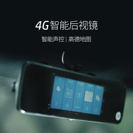 HP惠普智能后视镜行车记录仪s760m怎么样 评测点评