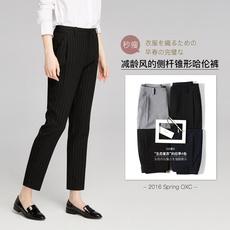 Женские брюки Oxc 71101283